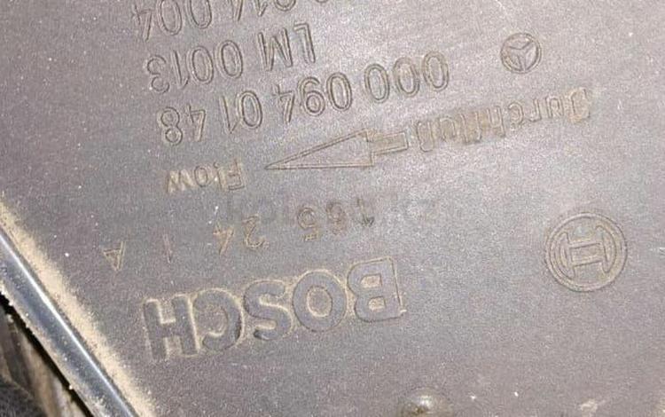Валюметр за 35 000 тг. в Темиртау