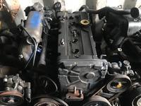Двигатель за 100 тг. в Уральск