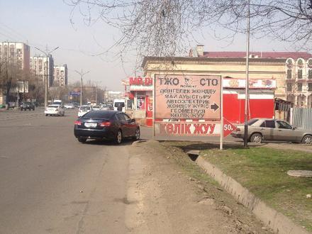 Геометрия в Алматы – фото 5