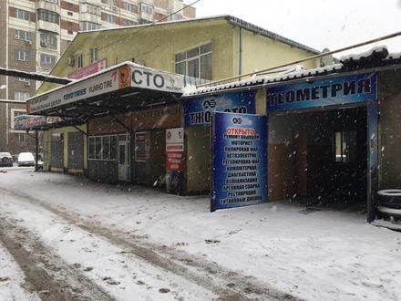 Геометрия в Алматы