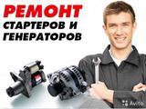 На Иманова Ремонт генератора и стартера автовольт! 12-24в. в Нур-Султан (Астана)