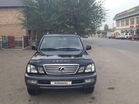 Lexus LX 470 2007 года за 8 600 000 тг. в Алматы